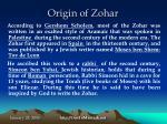 origin of zohar