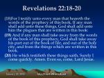 revelations 22 18 20