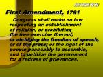 first amendment 1791