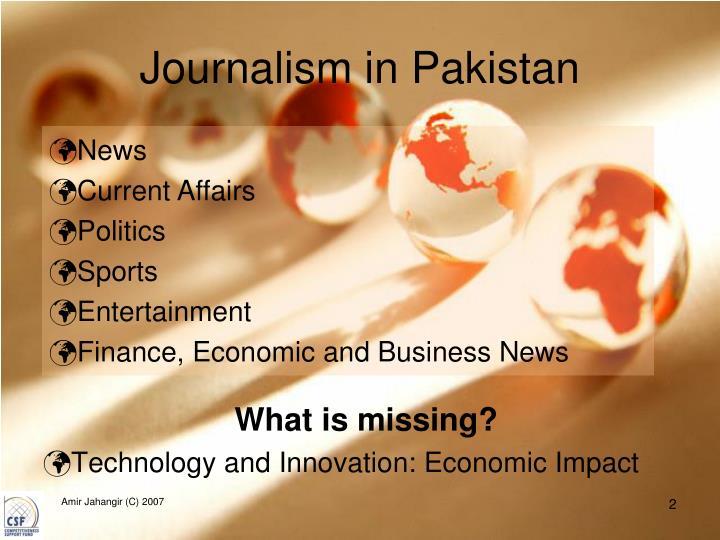 Journalism in pakistan