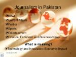 journalism in pakistan