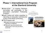phase 1 international injo program at the stanford university