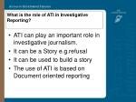 what is the role of ati in investigative reporting