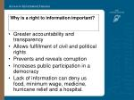 why is a right to information important