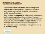introduction to ahc deaccessioning policy