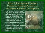 phase 3 first regional tourism committee meeting principles of sustainable economic development