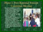 phase 3 first regional tourism committee meeting