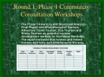 round 1 phase 1 community consultation workshops