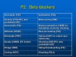p2 beta blockers