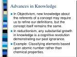 advances in knowledge