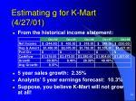 estimating g for k mart 4 27 01