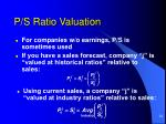 p s ratio valuation