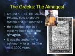 the greeks the almagest