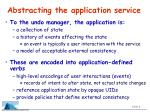 abstracting the application service