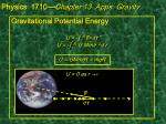 gravitational potential energy u r f d r u r g mm r 2 d r u gmm r mgr u 0 as r