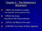 chapter 2 the redeemer s atonement