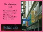 the manhattan mall
