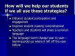 how will we help our students if we all use these strategies