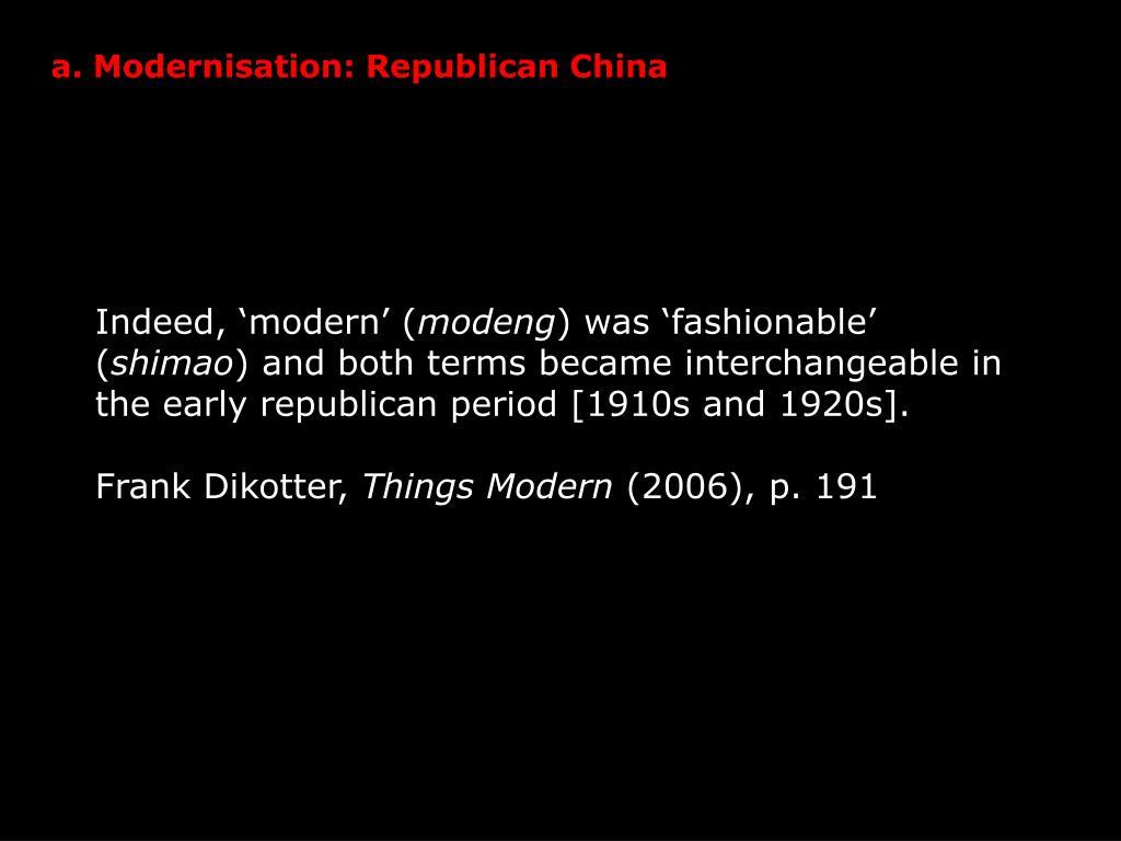 Modernisation: Republican China