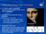 hong kong travel trade promotion