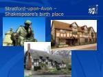 stratford upon avon shakespeare s birth place