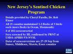 new jersey s sentinel chicken program
