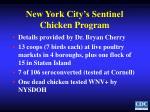 new york city s sentinel chicken program