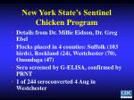 new york state s sentinel chicken program