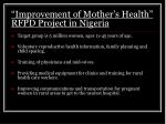 improvement of mother s health rfpd project in nigeria