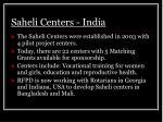 saheli centers india