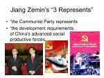 jiang zemin s 3 represents