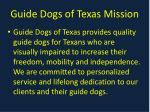 guide dogs of texas mission