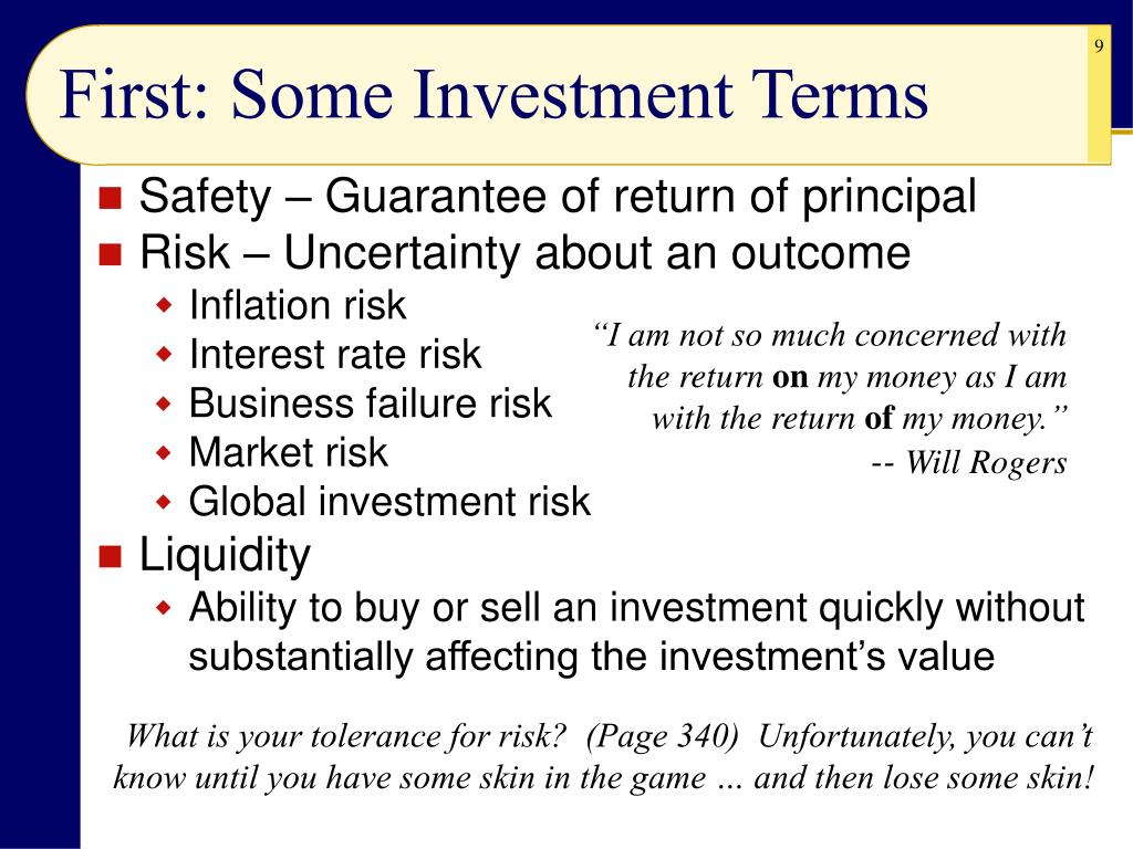 First: Some Investment Terms