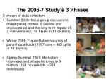 the 2006 7 study s 3 phases