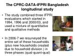 the cprc data ifpri bangladesh longitudinal study