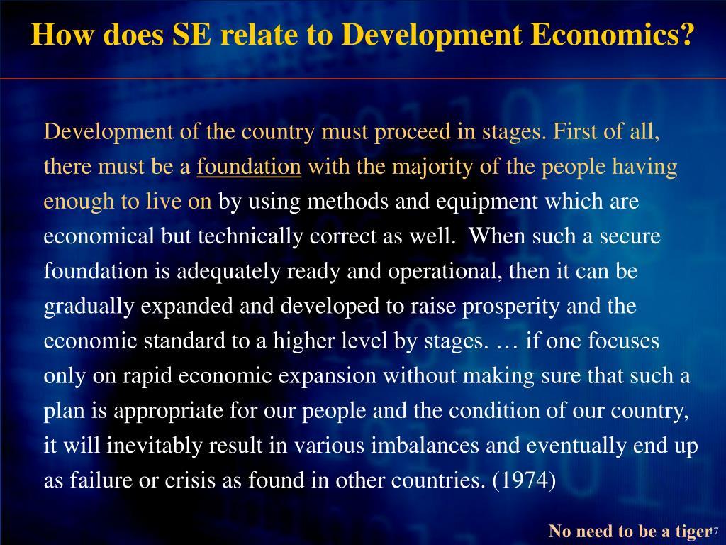 How does SE relate to Development Economics?