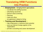 translating hrm functions into practice21