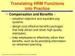 translating hrm functions into practice22