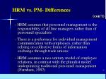 hrm vs pm differences45