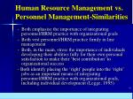 human resource management vs personnel management similarities