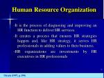 human resource organization