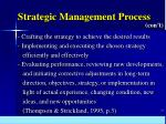 strategic management process24