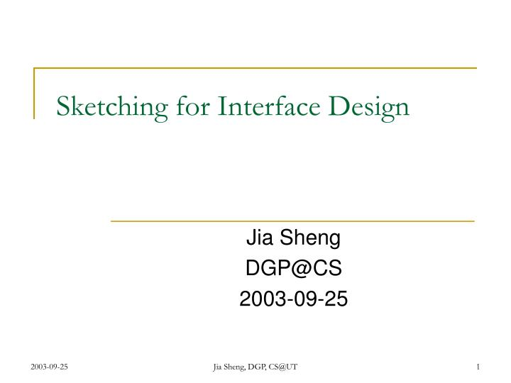 sketching for interface design n.