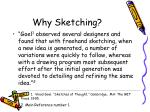 why sketching
