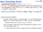 main embedding result