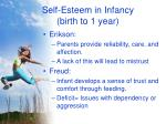self esteem in infancy birth to 1 year