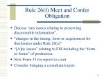 rule 26 f meet and confer obligation