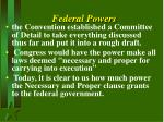 federal powers