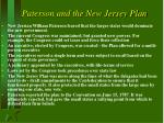 paterson and the new jersey plan