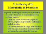 2 authority ii masculinity in profession